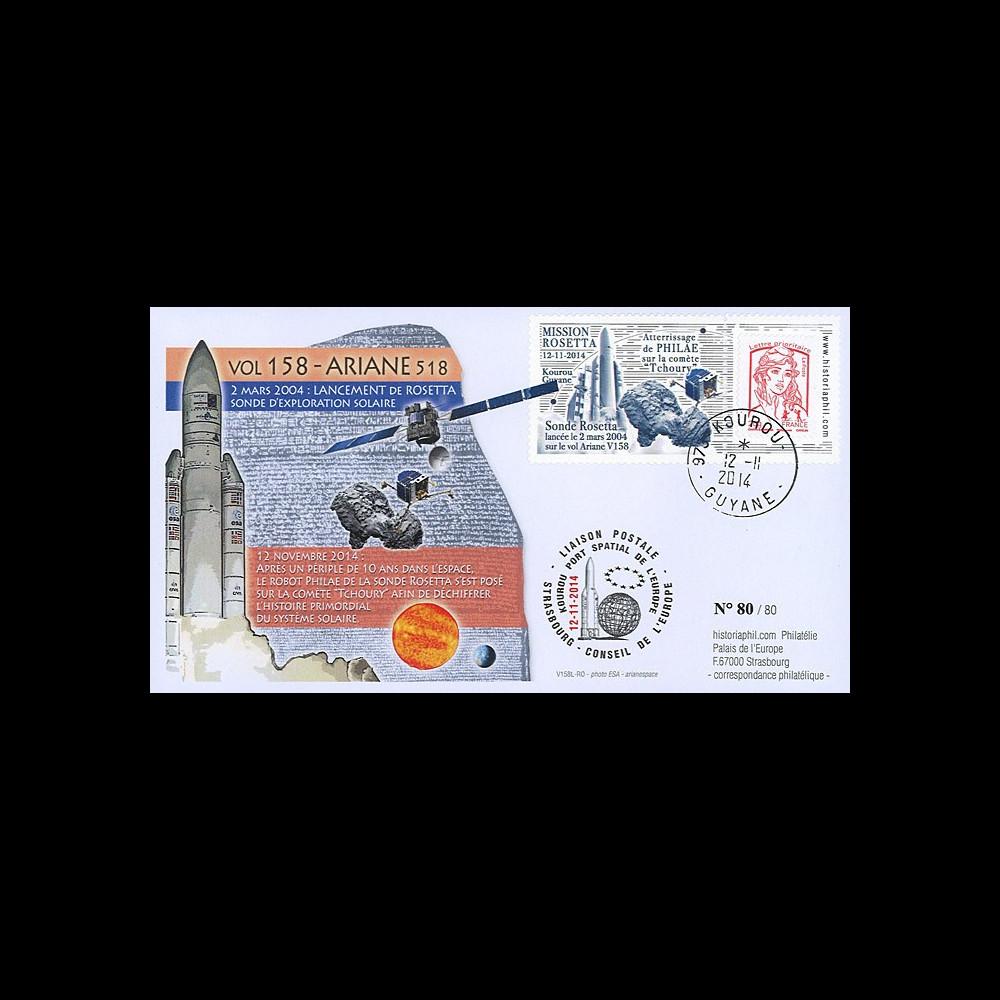 "V158L-R : 2014 - FDC KOUROU ""Fusée ARIANE 5 - Vol 158 / Sonde ROSETTA - Atterrissage PHILAE"""