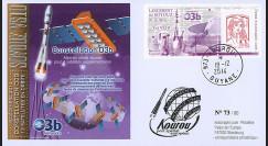 "VS10L : 2014 - FDC KOUROU ""Fusée SOYOUZ - Vol 10 / Constellation O3b Networks"""