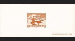PADG03G : 2003 - Gravure du timbre du Porte-avions Charles de Gaulle