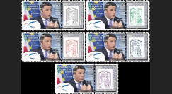 """PE662-PT1/5 : 7-2014 - 5 Marianne sur porte-timbres privés """"Présidence italienne / Renzi"""""""