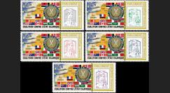 """PE673-PT1/5 : 2014 - 5 Marianne sur porte-timbres privés """"Coalition contre Etat islamique"""""""