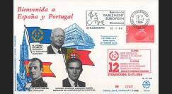 """PE108 : 1986 - FDC Session du PE """"Adhésion de l'Espagne et du Portugal à la CEE"""""""