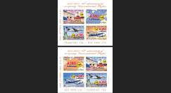 "A380-275/276BND : 2015 - Vignettes ND ""A380 Lufthansa - 60 ans vol Francfort-New York"""