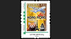 """A380-262N : 2014 - 1 TPP Lettre verte 20g """"Airbus A380 Air France - 1er Vol Paris-Hong Kong"""""""