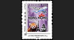 """A380-263N : 2014 - 1 TPP VIOLET """"Airbus A380 Air France - 1er Vol Paris-Hong Kong"""""""