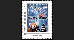 """A380-264N : 2014 - 1 TPP BLEU """"Airbus A380 Air France - 1er Vol Paris-Hong Kong"""""""