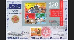 "A380-271 : 2014 - Maxi FFC CHINE ""Airbus A380 Air France - 1er Vol Hong Kong-Paris"""