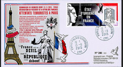 "PE689 : 2015 - FDC FRANCE ""Attentats de Paris - Proclamation de L'ETAT D'URGENCE EN FRANCE"""