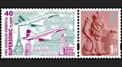 """CO-RET60N : 2016 - 1 TPP ROYAUME-UNI """"CONCORDE - 40 ans 1er vol Londres-Bahreïn"""""""