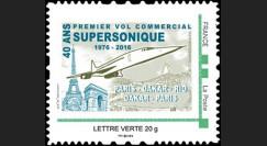 "CO-RET57N : 2016 - 1 TPP FRANCE ""Avion CONCORDE - 40 ans 1er vol Paris-Rio de Janeiro"""