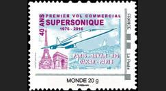 "CO-RET58N : 2016 - 1 TPP FRANCE ""Avion CONCORDE - 40 ans 1er vol Paris-Rio de Janeiro"""