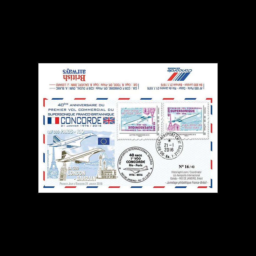 """CO-RET58V : 2016 - FDC VARIETE """"Avion CONCORDE - 40 ans 1er vol Paris-Rio de Janeiro"""""""