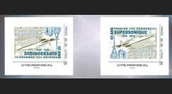 "CO-RET57VN : 2016 - 2 TPP VARIETE ""CONCORDE - 40 ans 1er vol Paris-Rio de Janeiro"""