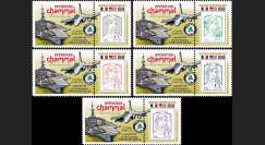"PADG15-1-PT1/5 : 2015 - 5 Marianne ""Opération Chammal (Irak) - PA Charles de Gaulle"""