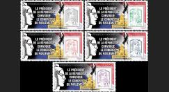 """PE690-PT1/5 : 2015 - 5 Marianne """"Attentats Paris - Convocation du Congrès du Parlement"""""""