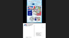 """CO-RET65CM : 8-5-16 - Carte Parlement européen """"40 ans 1er Concorde Paris - Washington"""""""
