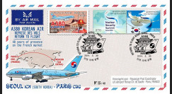 "A380-279T1 : 2014 - FFC Corée du Sud A380 Korean Air ""Return to Flight Séoul - Paris"""
