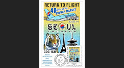"A380-281 : 2014 - Carte Maxi FRANCE A380 Korean Air ""Return to Flight Paris - Séoul"""