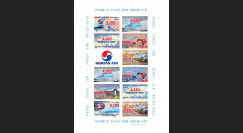 """A380-280FND : 2014 - Feuillet de vignettes A380 Korean Air """"Return to Flight Paris - Séoul"""""""