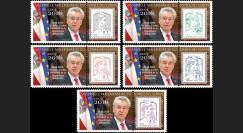 "CE67-IIC-PT : 2015 - Série 5 Marianne Conseil de l'Europe ""M. FISCHER"
