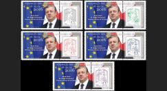 "CE67-IID-PT : 2015 - Série 5 Marianne Conseil de l'Europe ""M. KVIRIKASHVILI"
