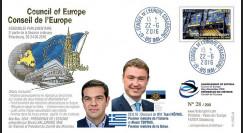 "CE67-III : 06-16 FDC Conseil de l'Europe ""Discours MM. Tsipras (Grèce) & Rõivas (Estonie)"""