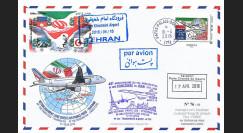 """CO-RET68T1 : 2016 - Maxi-FDC """"Vol historique reprise A380 Air France Paris-Téhéran (Iran)"""""""