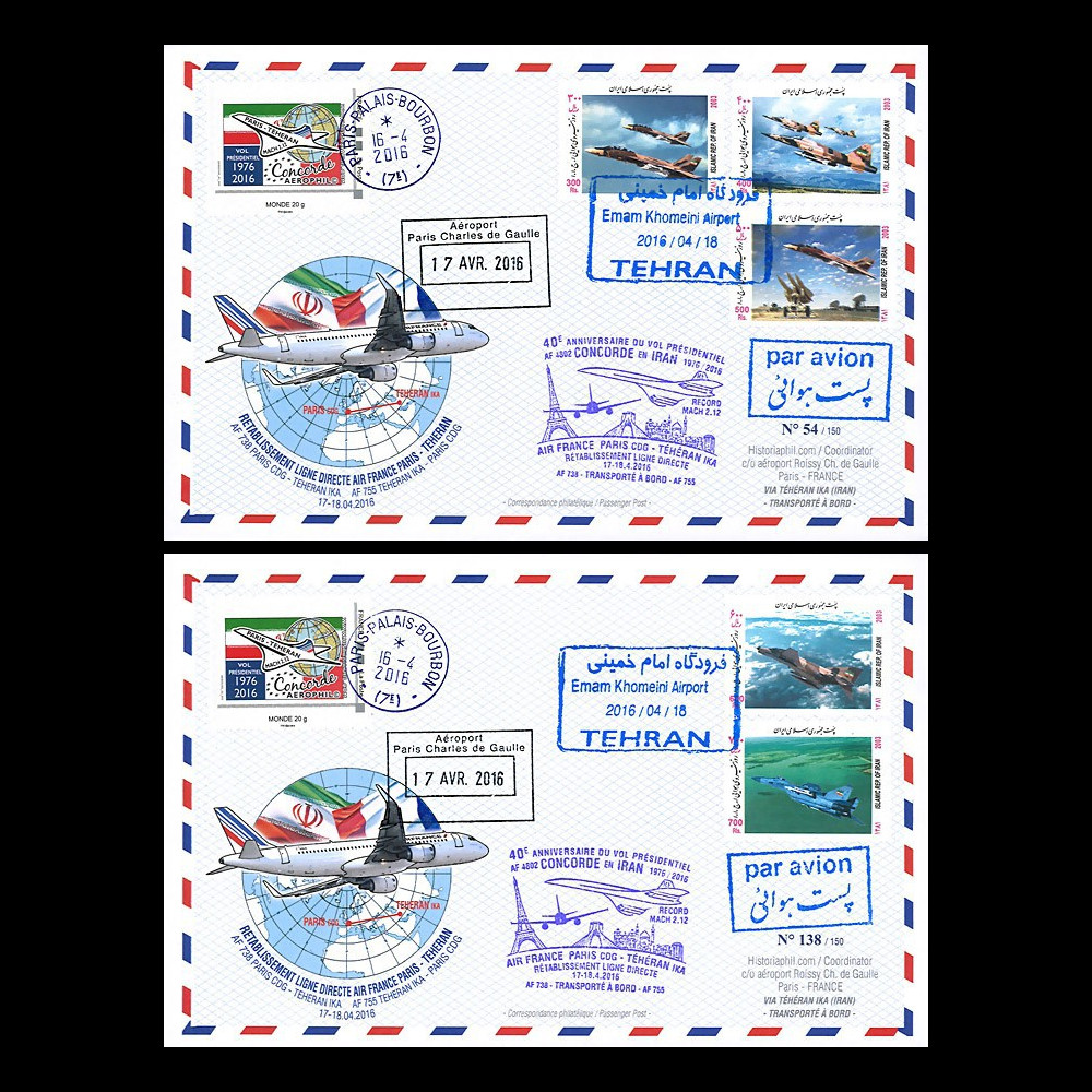 "CO-RET68T2 : 2016 - Maxi-FDC ""Vol historique reprise A380 Air France Paris-Téhéran (Iran)"""