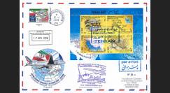 """CO-RET68T3 : 2016 - Maxi-FDC """"Vol historique reprise A380 Air France Paris-Téhéran (Iran)"""""""