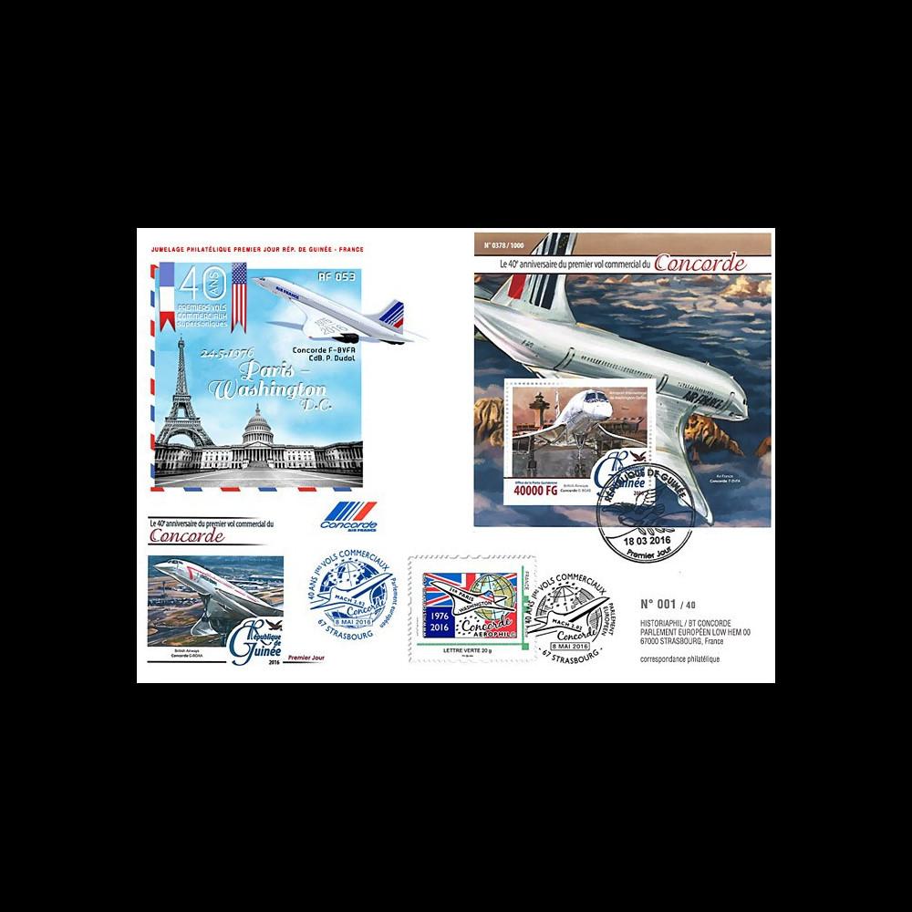 """CO-RET74 : 2016 Maxi-FDC Rép. Guinée/France """"40 ans 1er vol Concorde Paris-Washington"""""""