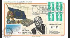 """PE329 : 10-1996 - FDC """"Visite du XIVe DALAÏ LAMA au Parlement européen de Strasbourg"""""""