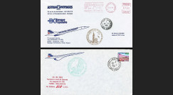 """AF4750/51 : 28.05.1981 - 2 FFC voyagées """"1er vol Concorde AF Strasbourg-Tunis (Tunisie)"""""""