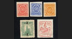 T67-1 : 1886-95 Timbre de la poste locale privée Strasbourg et Mulhouse