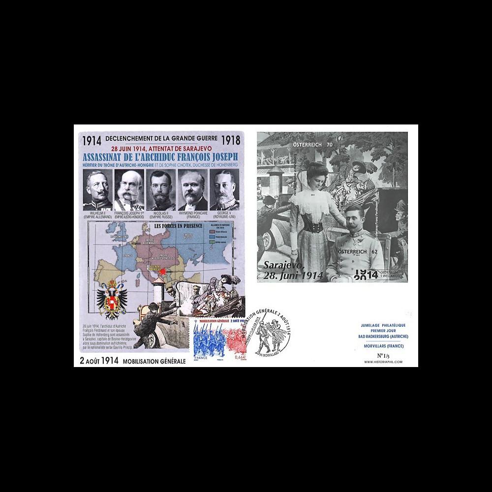 """CENT14-NB : 2014 Maxi FDC AUTRICHE-FRANCE """"14-18 - Attentat Sarajevo - épreuve noire"""""""
