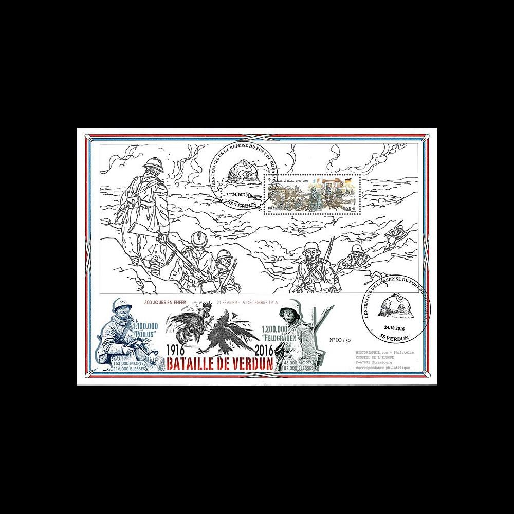 """CENT16-3 : 2016 - Maxi-FDC FRANCE """"Centenaire Bataille de Verdun / Poilus & Feldgrauen"""""""