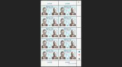 PE203AF Malte bord de feuille 10 TP 'Sommet Bush - Gorbatchev / Fin Guerre Froide' 1989