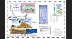 CO-RET75T1 Maxi-FFC '1er vol Air France Paris-Le Caire / Concorde 1976 / B787-9 2017'
