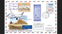 CO-RET75T3 Maxi-FFC '1er vol Air France Paris-Le Caire / Concorde 1976 / B787-9 2017'