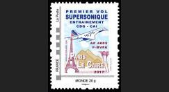 CO-RET75T3N TPP 'Concorde Air France 1976 1er vol entraînement Paris-Le Caire' 2017