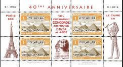 CO-RET75F1-D Vignettes '40 ans Vol d'entraînement Concorde AF Paris-Le Caire 1976-2006'