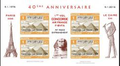 CO-RET75F1-ND Vignettes '40 ans Vol entraînement Concorde AF Paris-Le Caire 1976-2006'