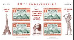 CO-RET75F2-ND Vignettes '40 ans Vol entraînement Concorde AF Paris-Le Caire 1976-2006'