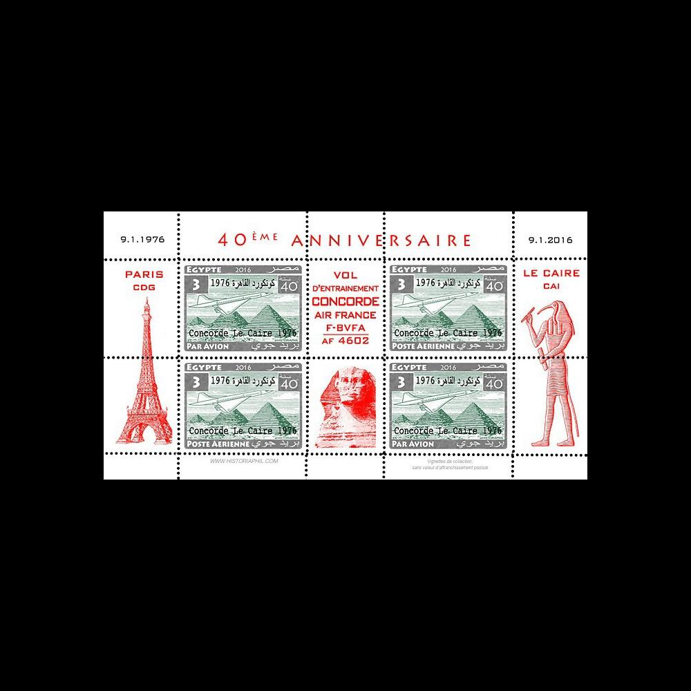 CO-RET75F3-D Vignettes '40 ans Vol d'entraînement Concorde AF Paris-Le Caire 1976-2006'