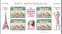 CO-RET75F4-ND Vignettes '40 ans Vol entraînement Concorde AF Paris-Le Caire 1976-2006'