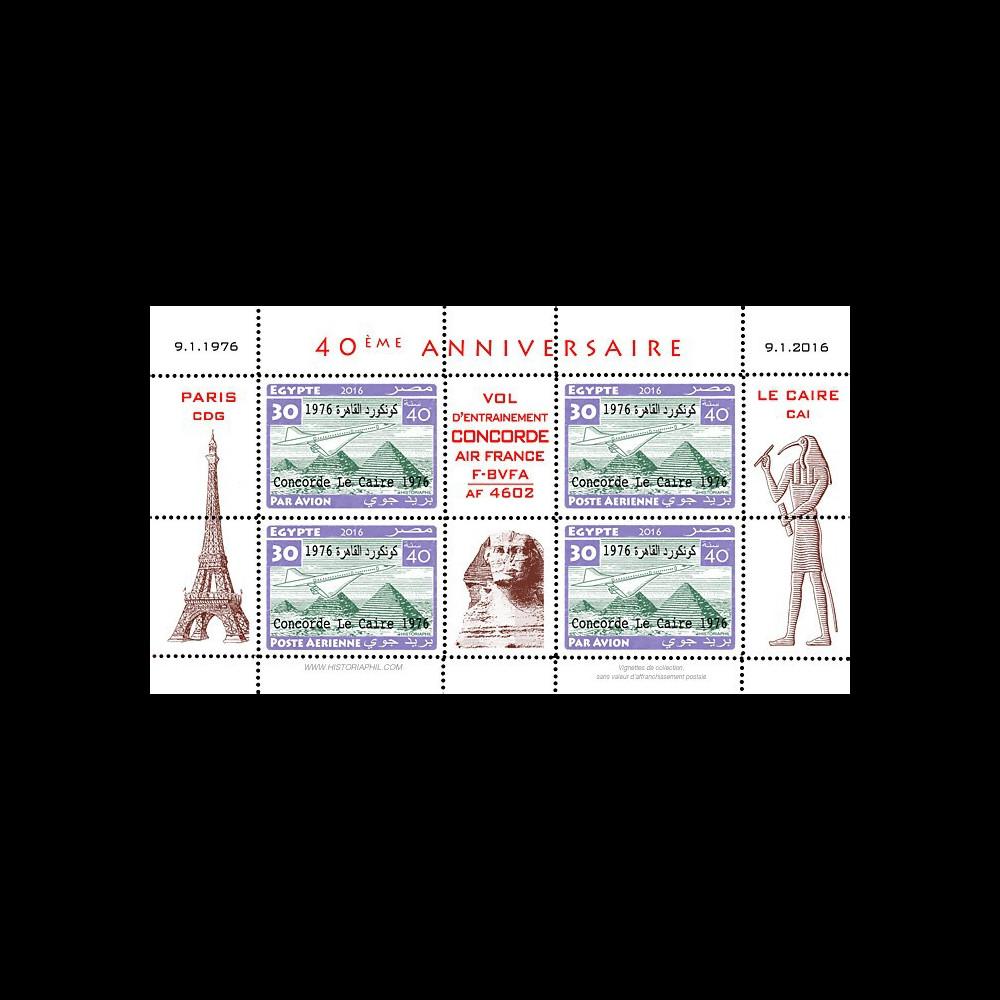 CO-RET75F30-D Vignettes '40 ans Vol entraînement Concorde AF Paris-Le Caire 1976-2006'