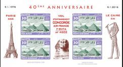 CO-RET75F30-ND Vignettes '40 ans Vol entraînement Concorde AF Paris-Le Caire 1976-2006'