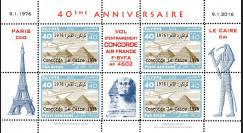 CO-RET75F40-D Vignettes '40 ans Vol entraînement Concorde AF Paris-Le Caire 1976-2006'