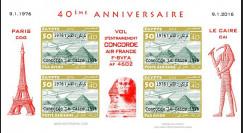CO-RET75F50-ND Vignettes '40 ans Vol entraînement Concorde AF Paris-Le Caire 1976-2006'