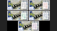PE708-PT1/5 Série 5 Marianne 'Parlement européen / 60 ans du Traité de Rome' 03-2017