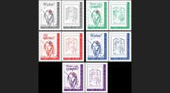 """PRES17-2PT1/5 : Série 5 porte-timbres """"Marianne / Présidentielle 2017 1er TOUR 23 avril"""""""